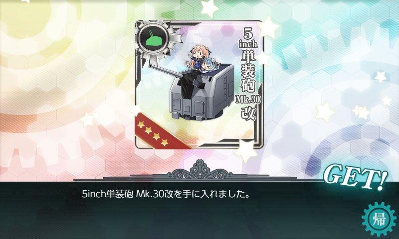 f:id:tikuwa_ore:20190109030651j:plain