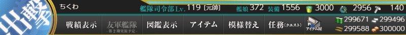 f:id:tikuwa_ore:20190109030854j:plain