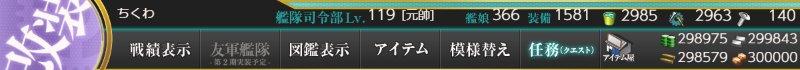 f:id:tikuwa_ore:20190109030902j:plain