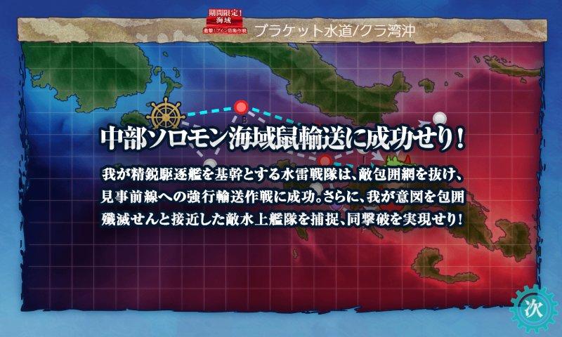 f:id:tikuwa_ore:20190109030940j:plain