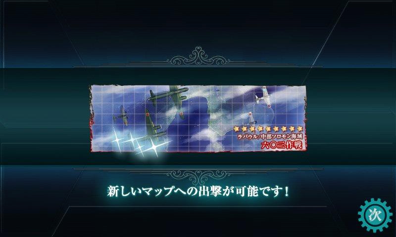 f:id:tikuwa_ore:20190109031007j:plain