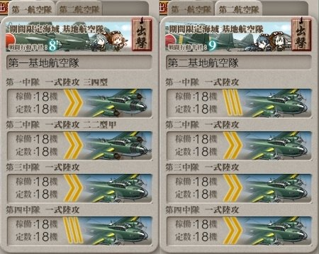 f:id:tikuwa_ore:20190111125437j:plain