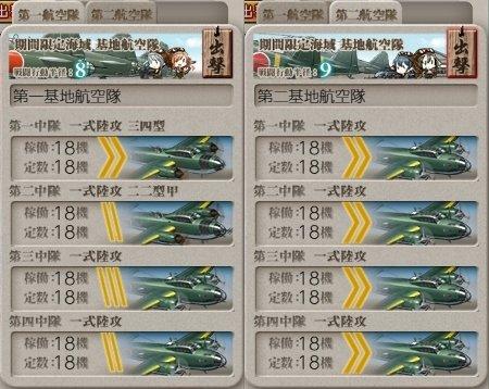 f:id:tikuwa_ore:20190111142747j:plain