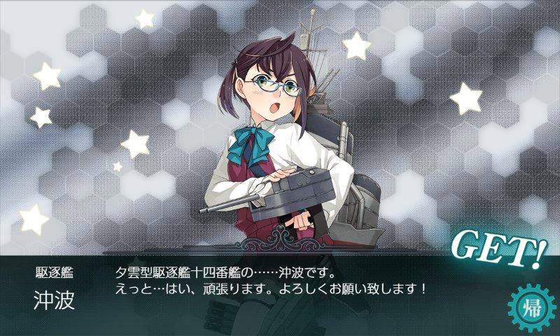f:id:tikuwa_ore:20190112211148j:plain