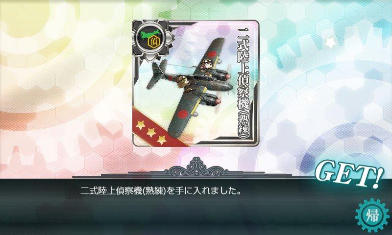 f:id:tikuwa_ore:20190112211254j:plain