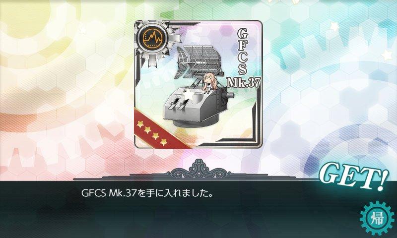 f:id:tikuwa_ore:20190112211303j:plain