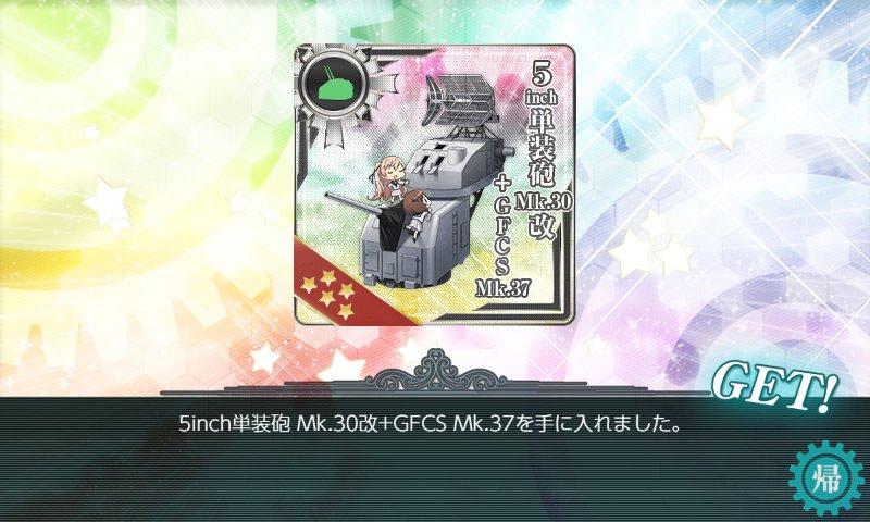 f:id:tikuwa_ore:20190112211310j:plain