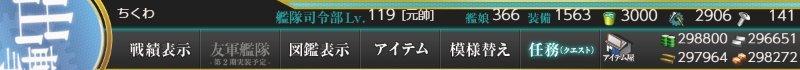f:id:tikuwa_ore:20190112212113j:plain
