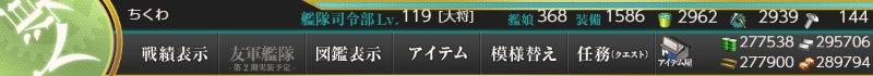 f:id:tikuwa_ore:20190112212123j:plain