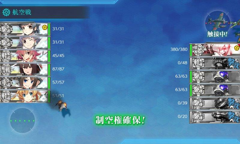f:id:tikuwa_ore:20190113133204j:plain