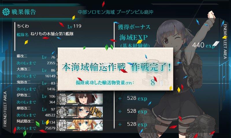 f:id:tikuwa_ore:20190113135048j:plain