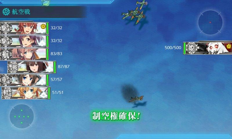f:id:tikuwa_ore:20190114165558j:plain