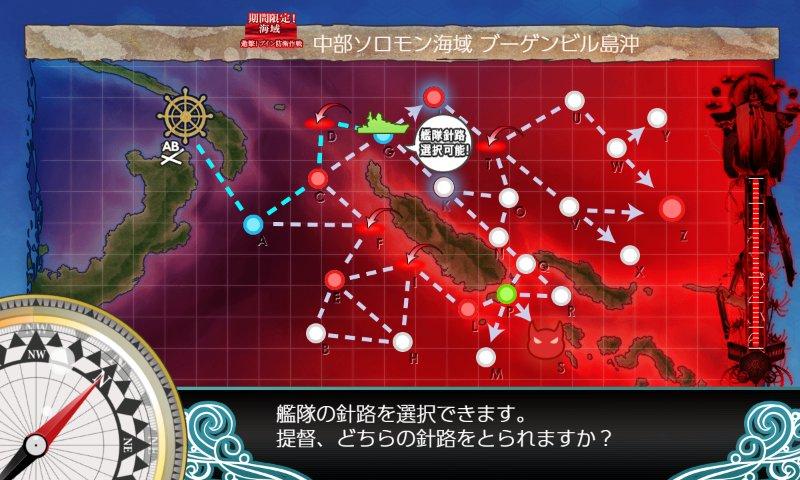 f:id:tikuwa_ore:20190114170807j:plain