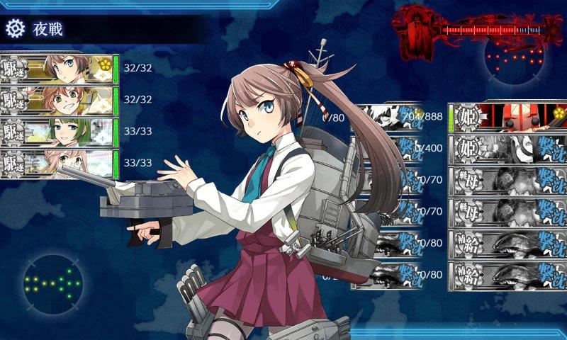 f:id:tikuwa_ore:20190115015912j:plain