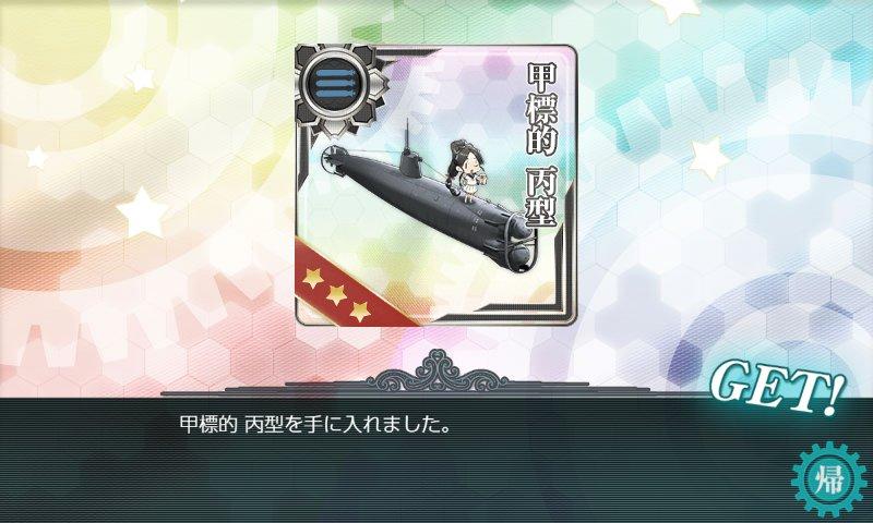 f:id:tikuwa_ore:20190115021029j:plain
