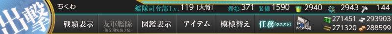 f:id:tikuwa_ore:20190115021408j:plain