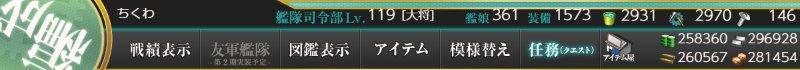 f:id:tikuwa_ore:20190115021420j:plain