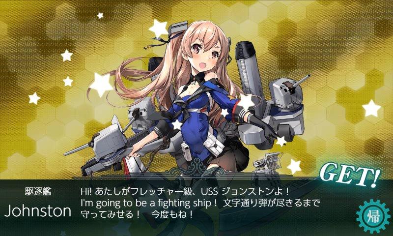 f:id:tikuwa_ore:20190120031857j:plain