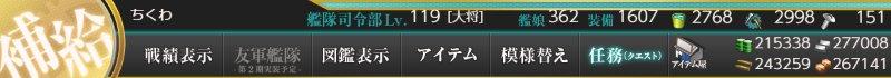 f:id:tikuwa_ore:20190120032214j:plain