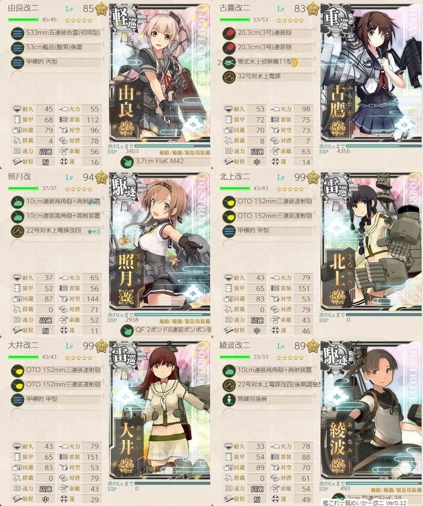 f:id:tikuwa_ore:20190121151225j:plain