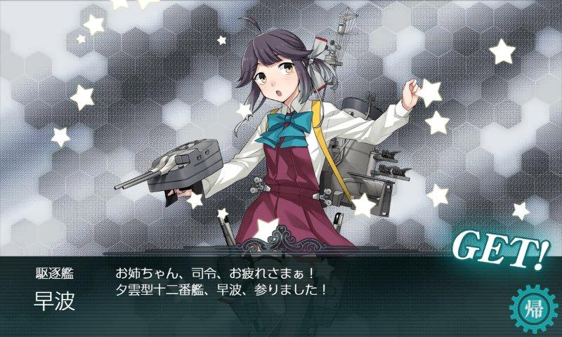 f:id:tikuwa_ore:20190121153403j:plain