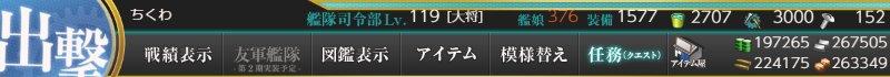 f:id:tikuwa_ore:20190121153502j:plain