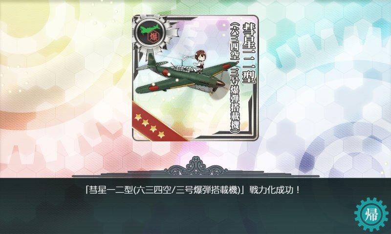 f:id:tikuwa_ore:20190423132648j:plain