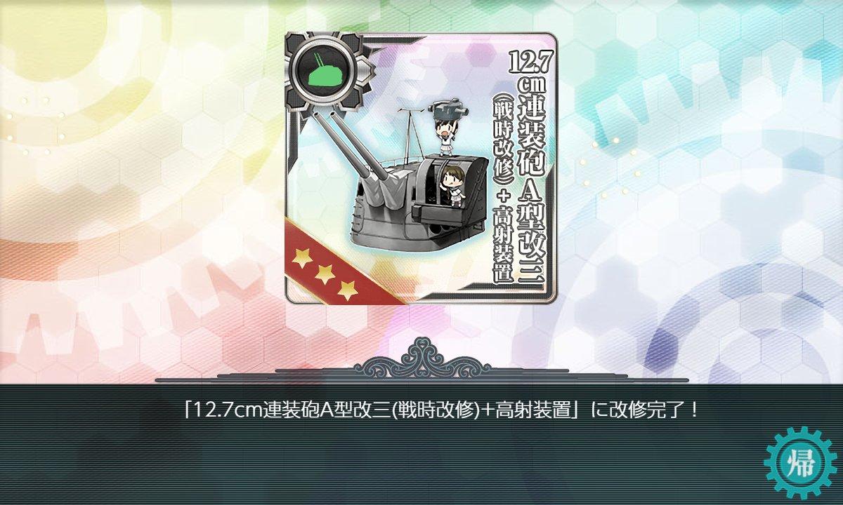 f:id:tikuwa_ore:20190423132951j:plain