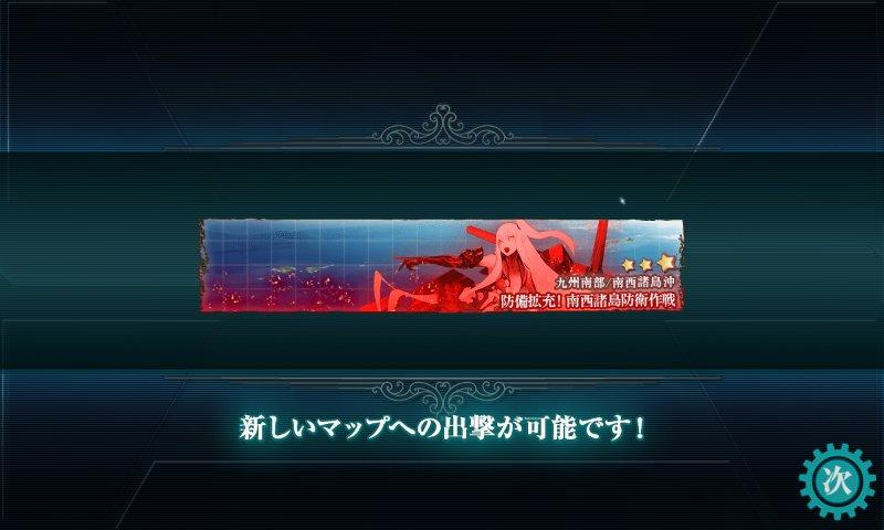f:id:tikuwa_ore:20190601132945j:plain