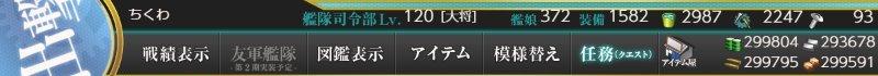 f:id:tikuwa_ore:20190601133025j:plain