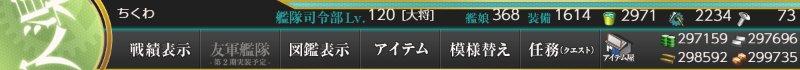 f:id:tikuwa_ore:20190601133038j:plain