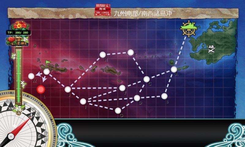 f:id:tikuwa_ore:20190601135407j:plain