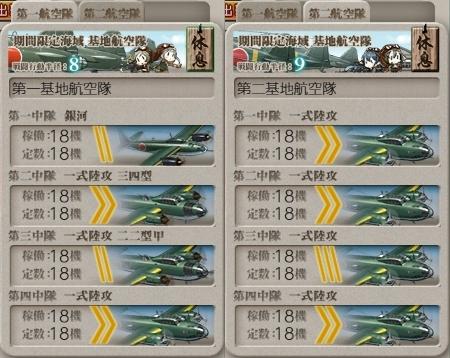 f:id:tikuwa_ore:20190601140555j:plain