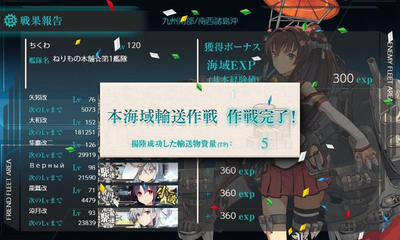 f:id:tikuwa_ore:20190601142157j:plain