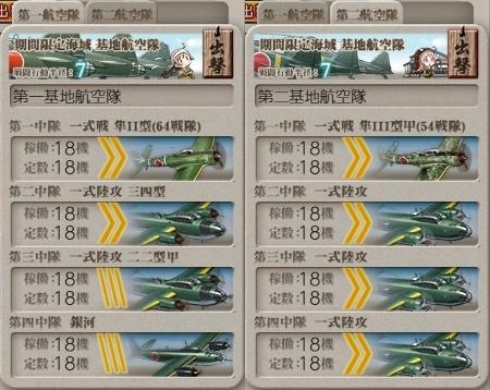 f:id:tikuwa_ore:20190601203103j:plain