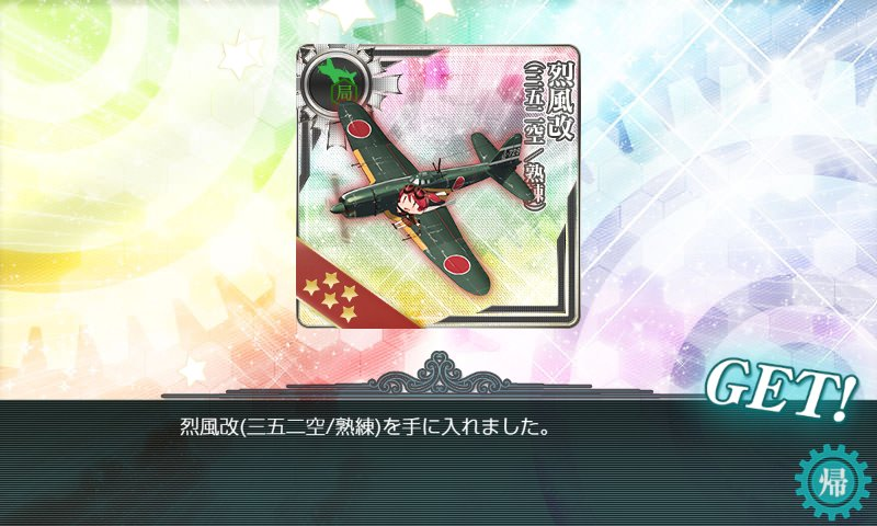 f:id:tikuwa_ore:20190602233515j:plain