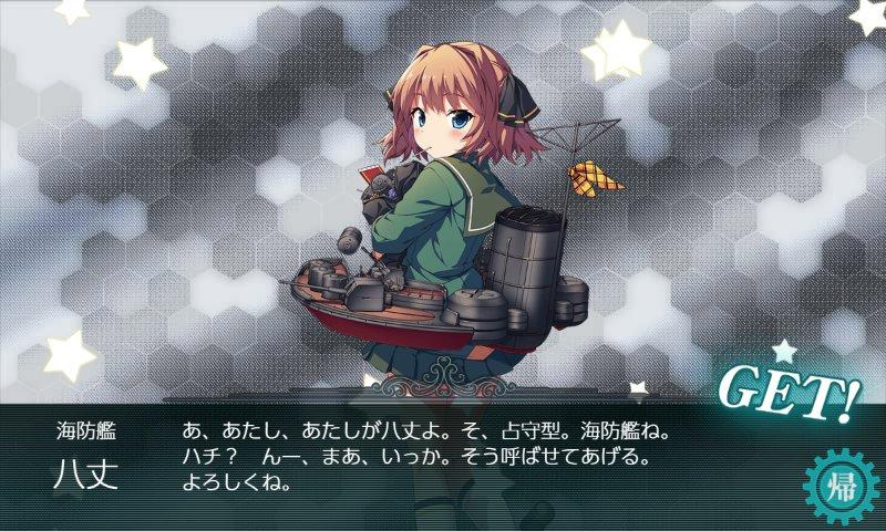 f:id:tikuwa_ore:20190602233539j:plain