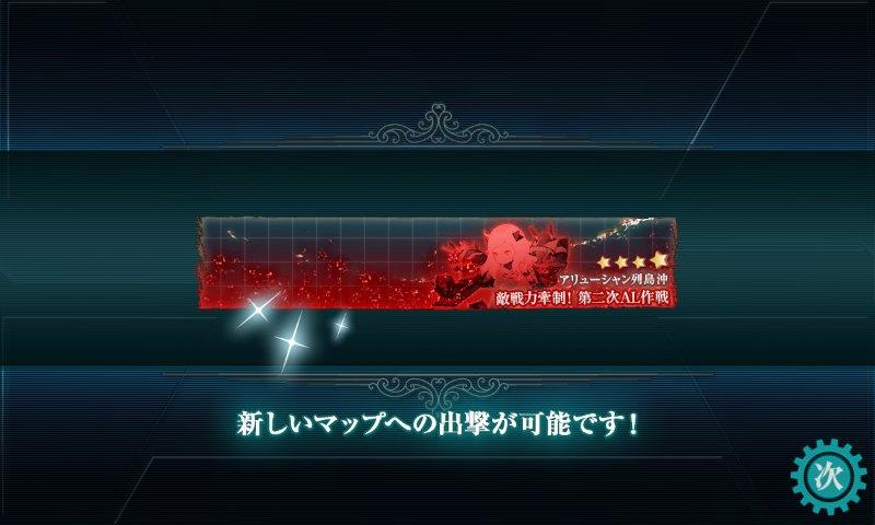 f:id:tikuwa_ore:20190602233639j:plain