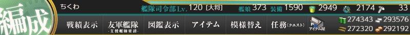 f:id:tikuwa_ore:20190602233649j:plain