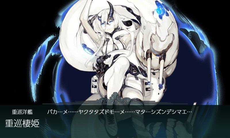 f:id:tikuwa_ore:20190609112818j:plain