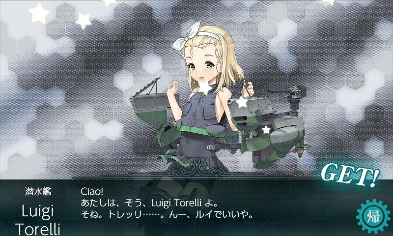 f:id:tikuwa_ore:20190609113606j:plain