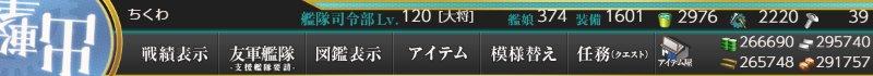 f:id:tikuwa_ore:20190609121249j:plain