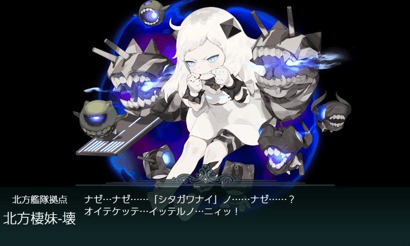 f:id:tikuwa_ore:20190609151720j:plain