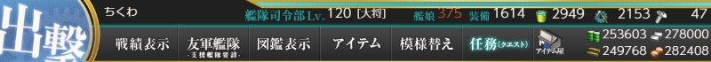 f:id:tikuwa_ore:20190609153627j:plain