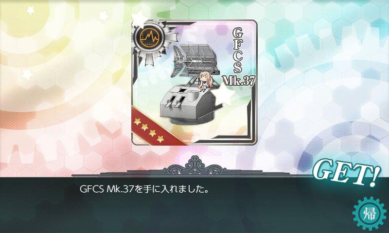 f:id:tikuwa_ore:20190615142759j:plain
