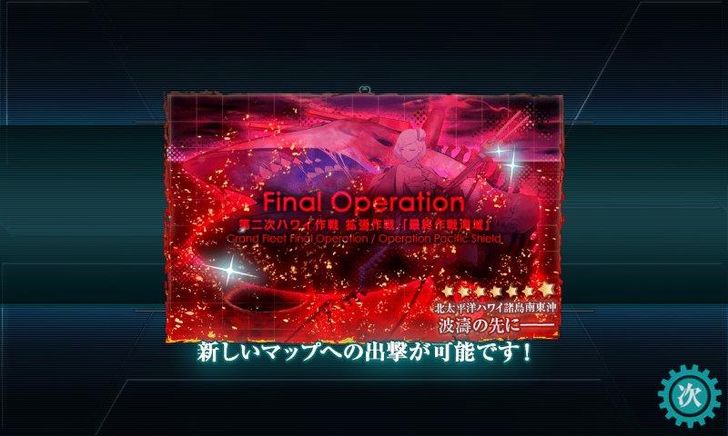 f:id:tikuwa_ore:20190615143038j:plain