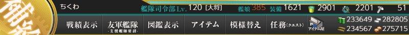f:id:tikuwa_ore:20190615143104j:plain