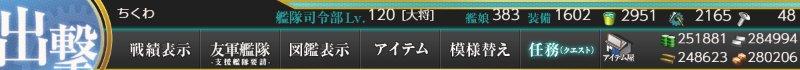 f:id:tikuwa_ore:20190615143127j:plain
