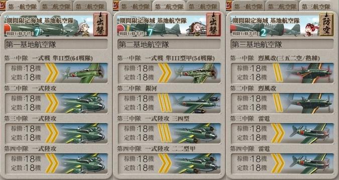 f:id:tikuwa_ore:20190622065456j:plain