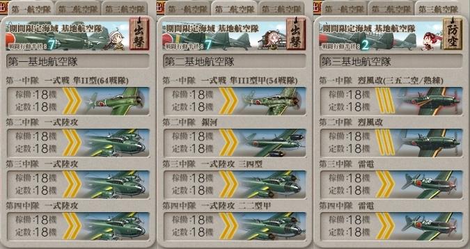 f:id:tikuwa_ore:20190622074013j:plain